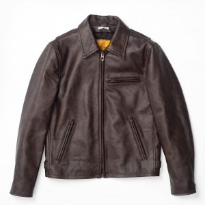 Shangri-La Heritage Leather...