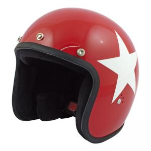 Bandit Helm Jet - Star Rot mit weißen Stern