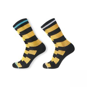 Holy Freedom Socken - Flash Gelb
