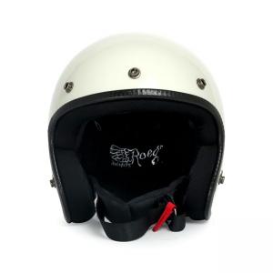 ROEG Helm Jett - Fog White mit ECE