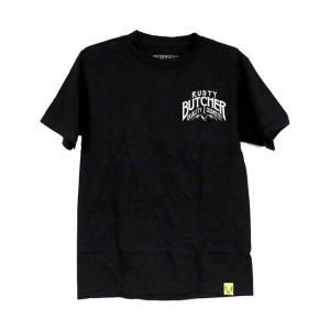 Rusty Butcher T-Shirt - Bitterness